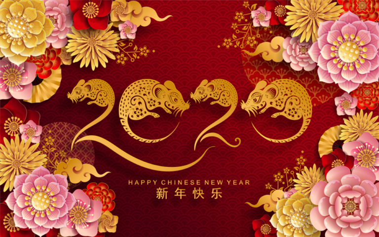 Happy Chinese New Year of the Rat!
