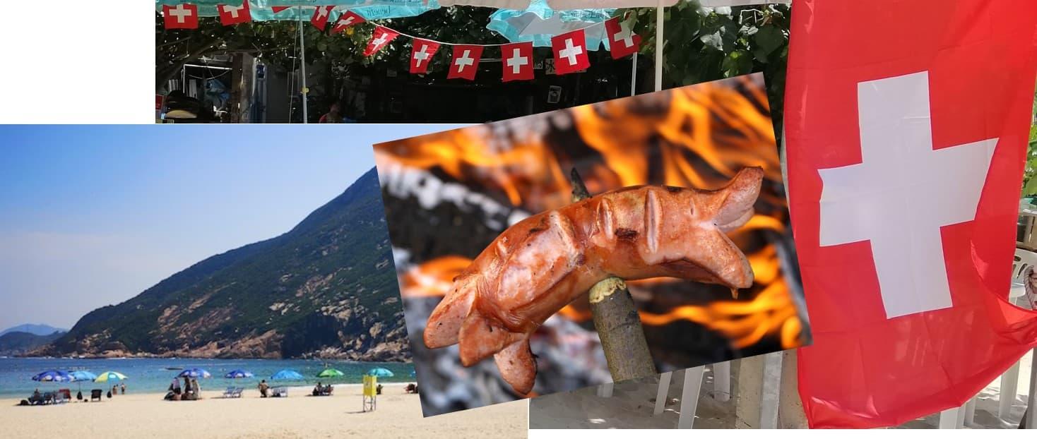 Swiss Association Hong Kong, Meet & Greet Event, Shek O Beach